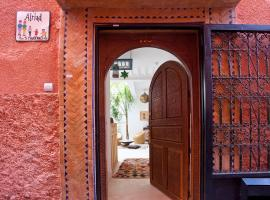 Riad AL RIAD, hotel near Le Jardin Secret, Marrakesh