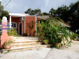 Eftyxia apartments, cottage in Paleokastritsa