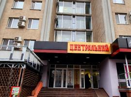 Готель Центральний, готель у місті Черкаси