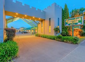 Camelot Motor Lodge and Conference Centre, motel in Palmerston North