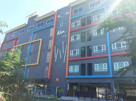 Kim Casa, hotel in Nakhon Sawan