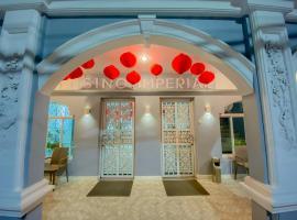 Sino Imperial Phuket, отель в Пхукете