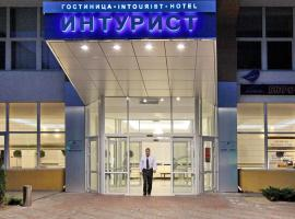 Intourist Hotel, hotel in Brest
