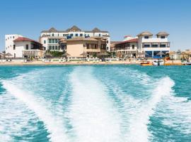 Braira Al Azizya Hotel & Resort, hotel em Al Khobar