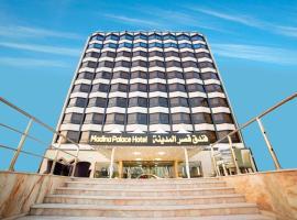فندق قصر المدينة, hotel em Jeddah