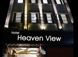 Hotel Heaven View, family hotel in Amritsar