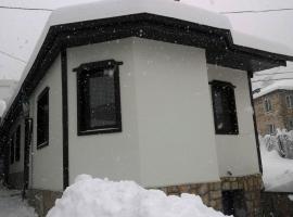 Къща за гости Romano, хотел в Чепеларе