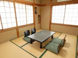 SAGA IKKYU / Vacation STAY 6061, hotel near Arashiama Bamboo Grove, Kyoto