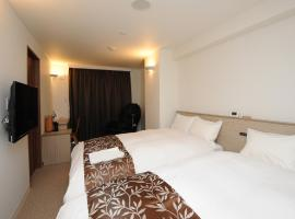 Hotel Sunriver Shimanto / Vacation STAY 71310、四万十市のホテル