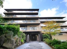 Yutorelo-an ANNEX, hotel in Hakone