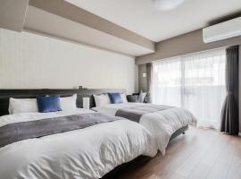 Bonコンドミニアム難波恵美須, apartment in Osaka