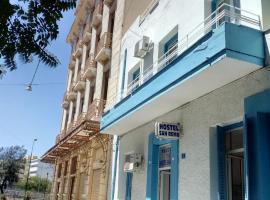 SAN REMO HOSTEL, hostel in Athens