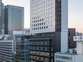 Sanco Inn Grande Nagoya, hotel in Nagoya