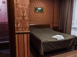 Hotel Bratislavskaya 2, hotel in Moscow
