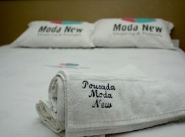 Pousada Moda New Aeroporto, hotel near Pinto Martins Airport - FOR,
