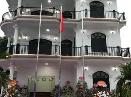 Trường Thành Hotel, khách sạn ở An Nhiên
