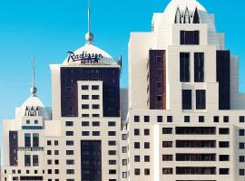 Radisson Hotel Astana, hotel in Astana