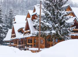 Magnat Inn, B&B in Zakopane