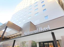Richmond Hotel Yokohama Ekimae, hotel near Yokohama Landmark Tower, Yokohama