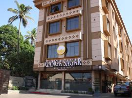 Hotel Ganga Sagar, hotel near Mangalore International Airport - IXE, Mangalore