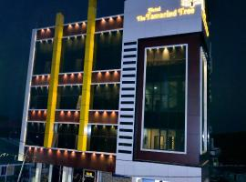 The Tamarind Tree Hotel and Restaurant, hotel in Port Blair