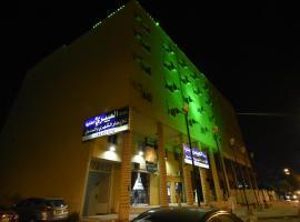 Al Eairy Apartments Al Riyad 5, hotel perto de Souq al-Thumairi, Riyadh