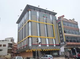 Hotel Metro Inn, hotel near Ana Sagar Lake, Ajmer