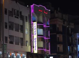 Sahar Hotel, hotel in Dubai
