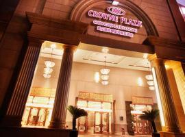Crowne Plaza Chongqing Jiefangbei, an IHG Hotel, hotel in Chongqing