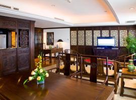 Crowne Plaza Qingdao, an IHG Hotel, hôtel à Qingdao