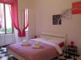 Room CasaVostrA, hotel in Rome