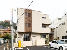 GRAND BASE Nagasaki City, serviced apartment in Nagasaki