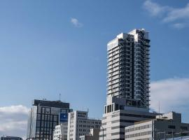 Hotel WBF Shin-Osaka Skytower, hotel near Itami Airport - ITM, Osaka
