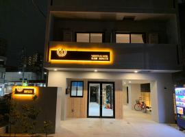 Yoshitsuki Hotel, serviced apartment in Tokyo