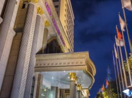 Crowne Plaza City Center Ningbo, an IHG hotel, hotel 5 estrellas en Ningbo