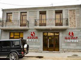 ASOUR HOTEL, hotel in Goris