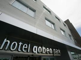 Gobeo Park, hotel en Vitoria
