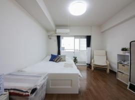 Urban Core Shikano 401, apartment in Tokyo