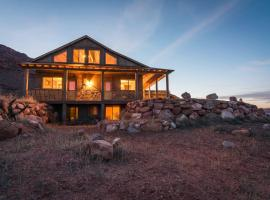 Hideout at the Rim, vacation rental in Moab