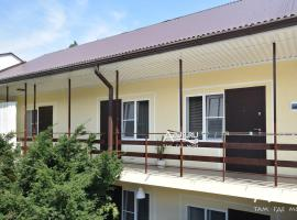 Cанрайз, guest house in Divnomorskoye