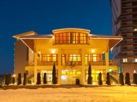 Penzión Kamélia, hotel in Žilina