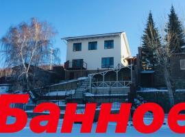 Вилла САНТА-БАННОЕ, self catering accommodation in Kusimovskiy Rudnik