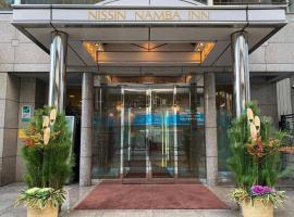Nisshin Namba Inn, hotel in Namba, Osaka