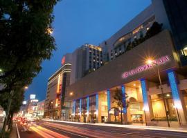 ANAクラウンプラザホテル松山、松山市のホテル