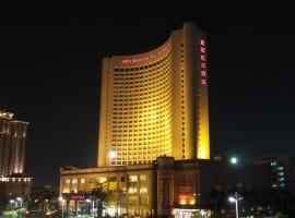 Crowne Plaza Zhanjiang Kang Yi, an IHG Hotel, отель в городе Чжаньцзян