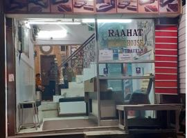 Raahat Guest House, hotel near Ajmer Junction, Ajmer