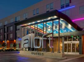 Aloft Charlotte Airport, hotel near Charlotte Douglas International Airport - CLT,