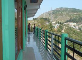 Hotel Hill Paradise, hotel in Dehradun