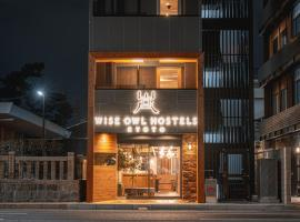 Wise Owl Hostels Kyoto, hostel in Kyoto
