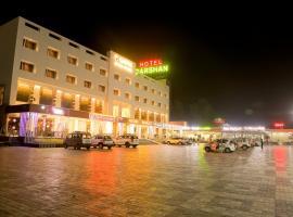 HOTEL APPLEGRAND, отель в городе Вадодара